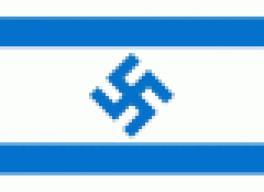 IsraeI