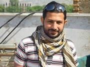 Aamir Ilyas