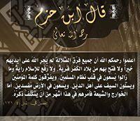 Bashar2000