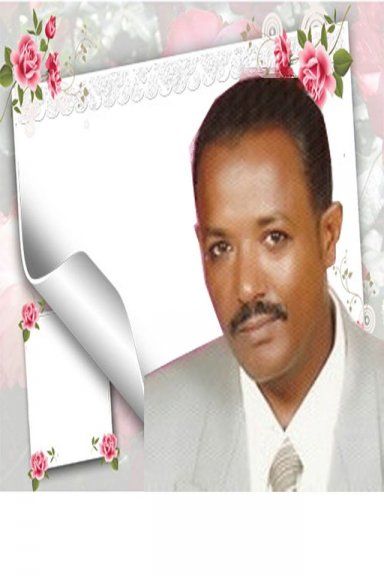 Ali Hashim Alsheriff