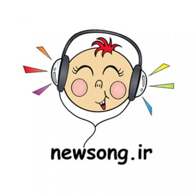 newsong2020