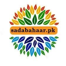Sadabahaar